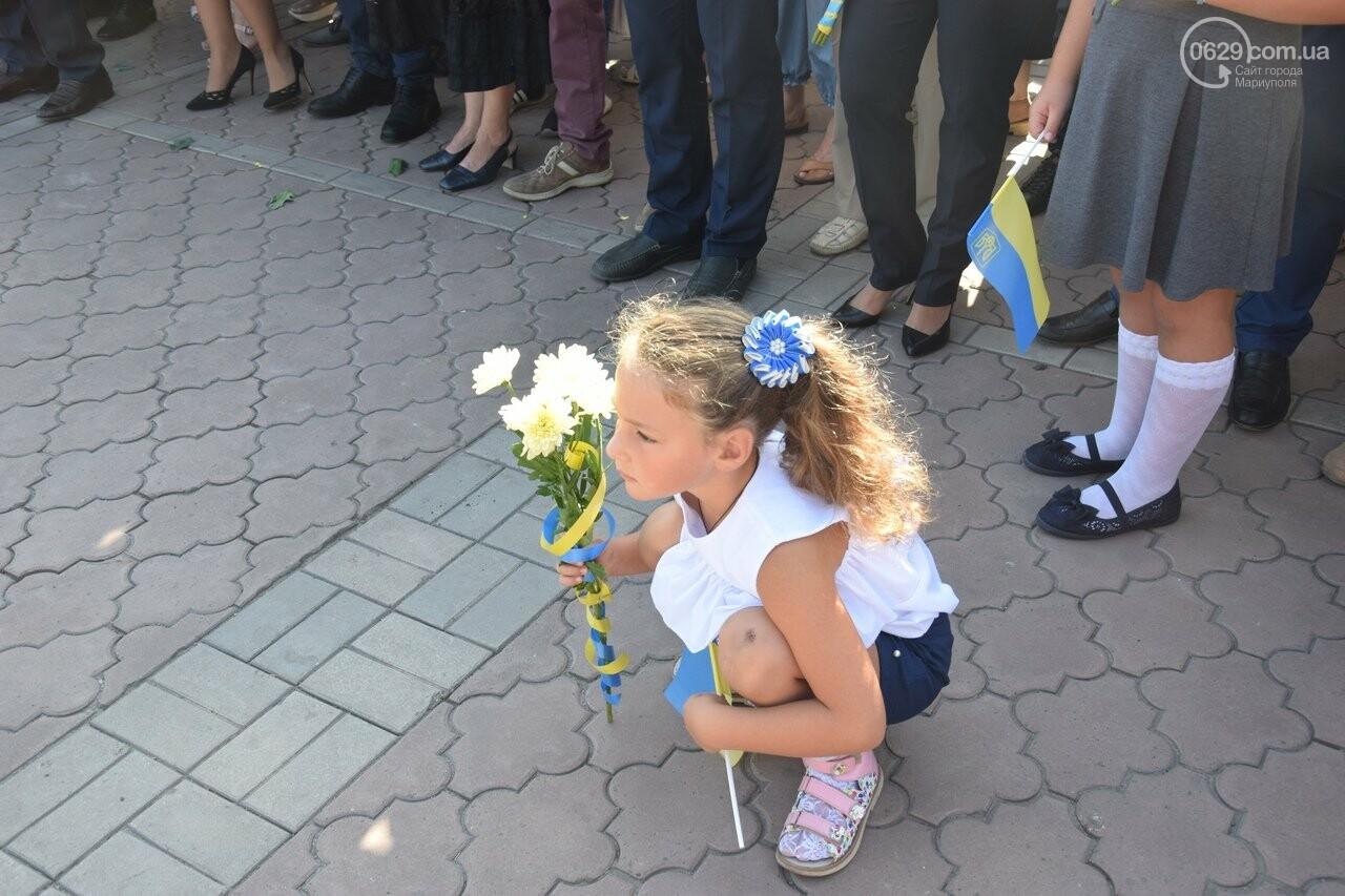 В Мариуполе празднуют День независимости Украины, - ФОТО, ВИДЕО, фото-18