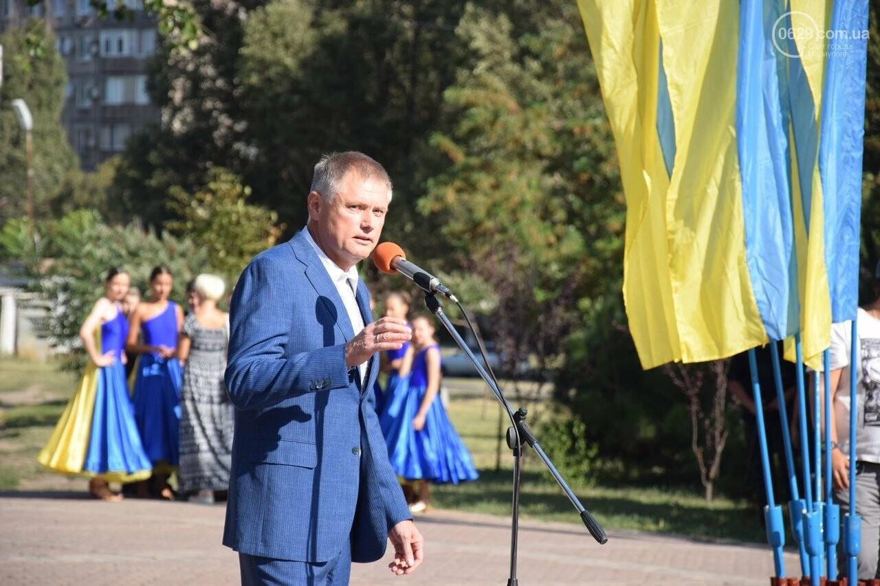 В Мариуполе празднуют День независимости Украины, - ФОТО, ВИДЕО, фото-4