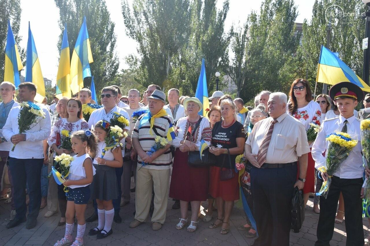 В Мариуполе празднуют День независимости Украины, - ФОТО, ВИДЕО, фото-20