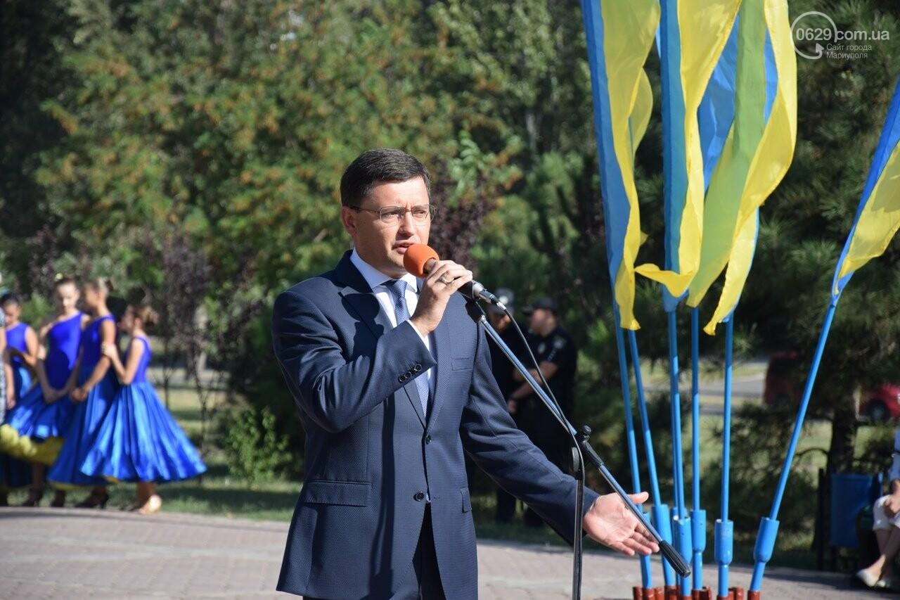 В Мариуполе празднуют День независимости Украины, - ФОТО, ВИДЕО, фото-3