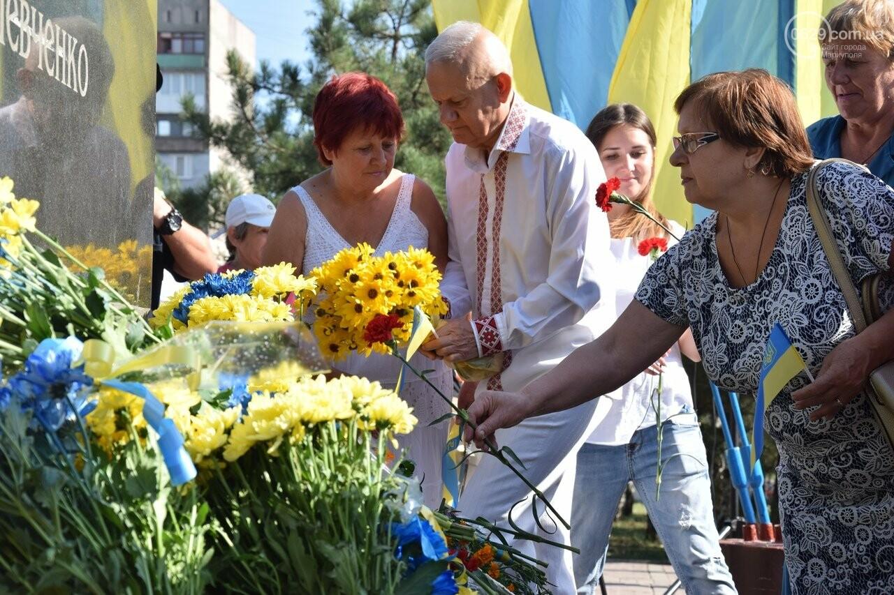 В Мариуполе празднуют День независимости Украины, - ФОТО, ВИДЕО, фото-10