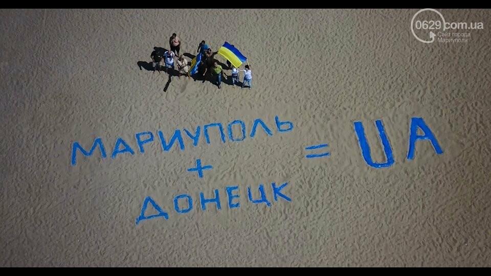 Мариупольцы заявили, что Донецк - это Украина, -ФОТО, фото-1