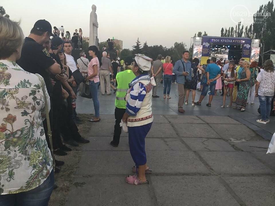 В Мариуполе в честь Дня независимости пели звезды украинской эстрады, - ФОТО, ВИДЕО, фото-24