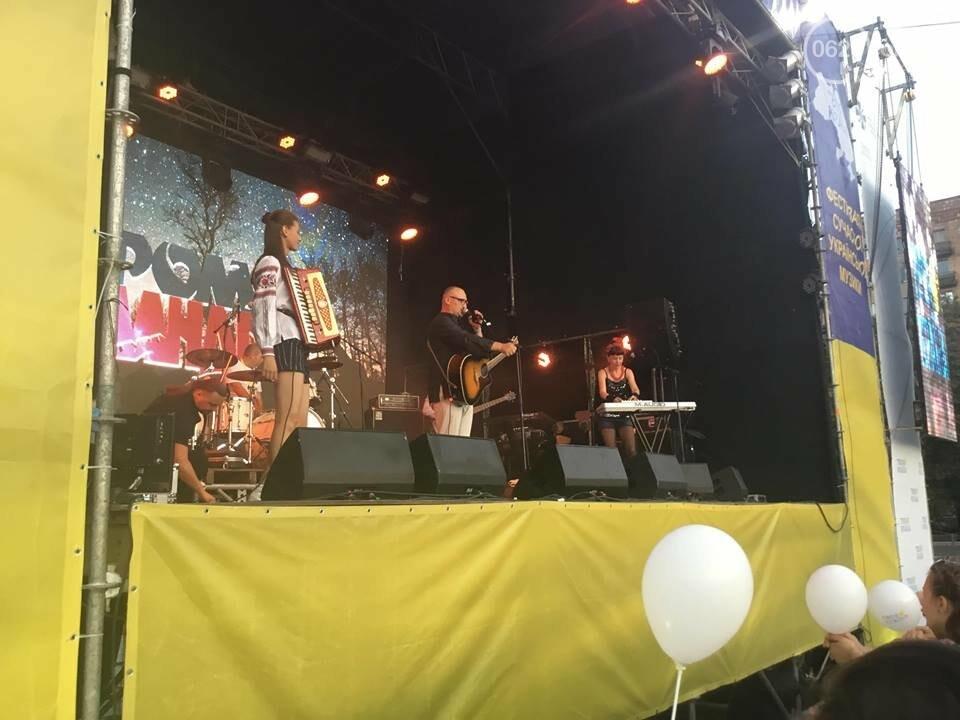 В Мариуполе в честь Дня независимости пели звезды украинской эстрады, - ФОТО, ВИДЕО, фото-7