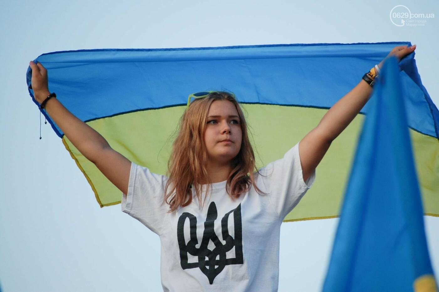 Митинг, который пробудил Мариуполь, фото-1
