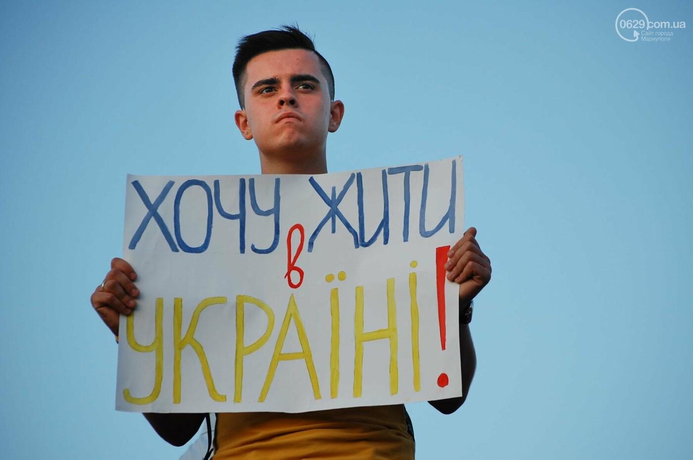 Митинг, который пробудил Мариуполь, фото-3
