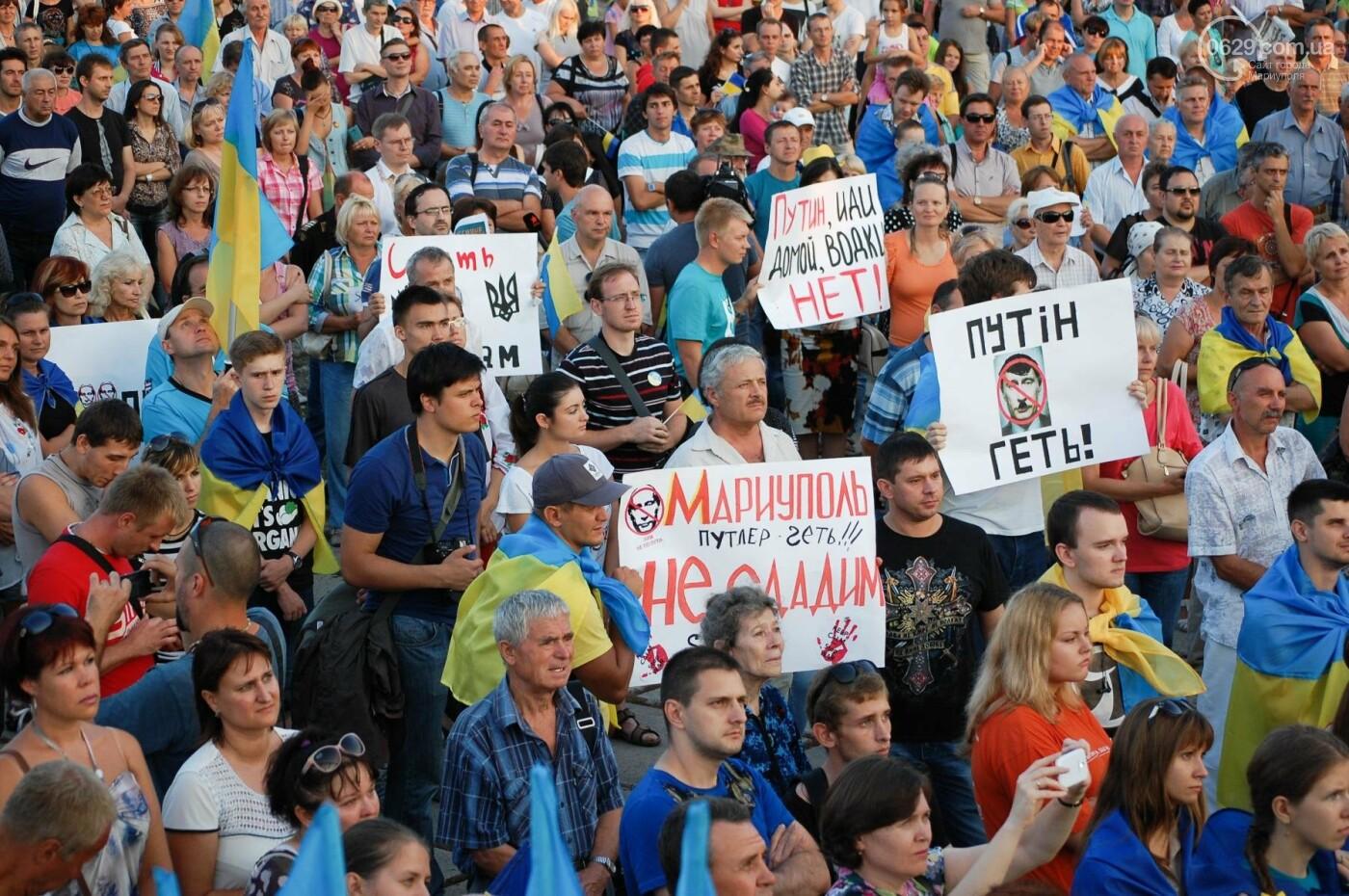 Митинг, который пробудил Мариуполь, фото-2
