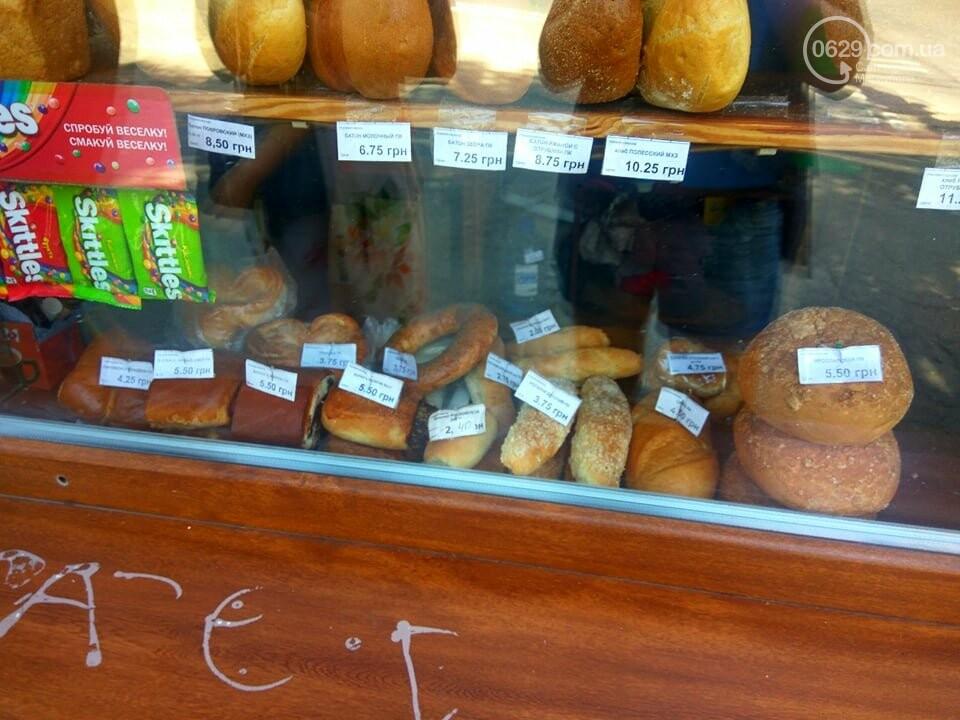 Стало известно, почему в Мариуполе подорожал хлеб, фото-8