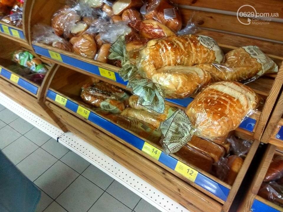 Стало известно, почему в Мариуполе подорожал хлеб, фото-5