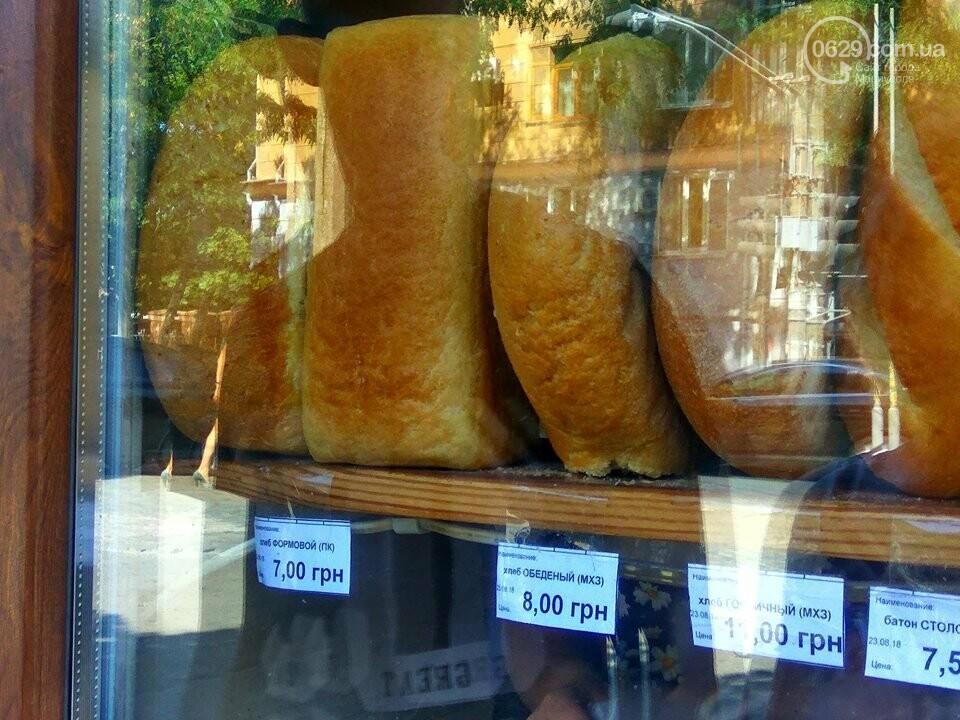 Стало известно, почему в Мариуполе подорожал хлеб, фото-1
