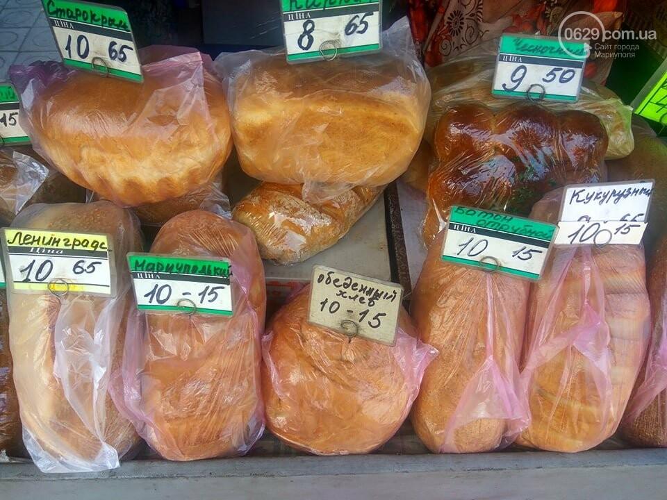 Стало известно, почему в Мариуполе подорожал хлеб, фото-2