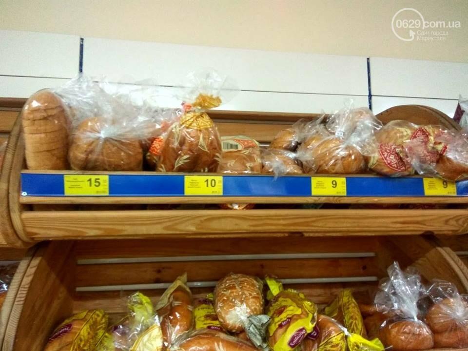 Стало известно, почему в Мариуполе подорожал хлеб, фото-3