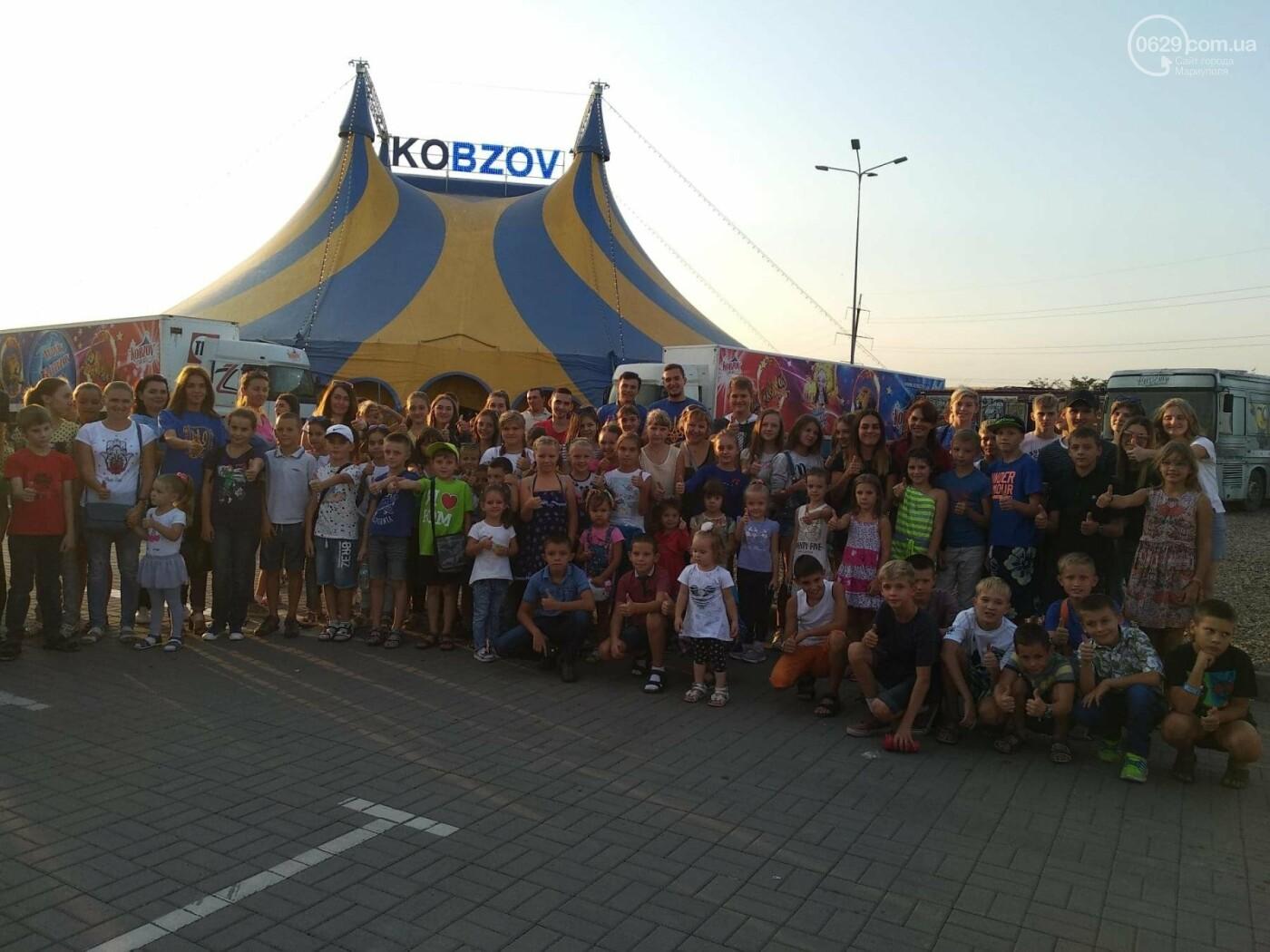"""Цирк """"Кобзов"""" дав благодійний виступ, фото-1"""