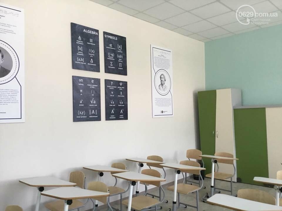 """Лабораторный комплекс """"Эйнштейн"""" и  туалеты без перегородок: как в Мариуполе теперь выглядит технический лицей, - ФОТО, ВИДЕО, ДОПОЛНЕНО, фото-7"""