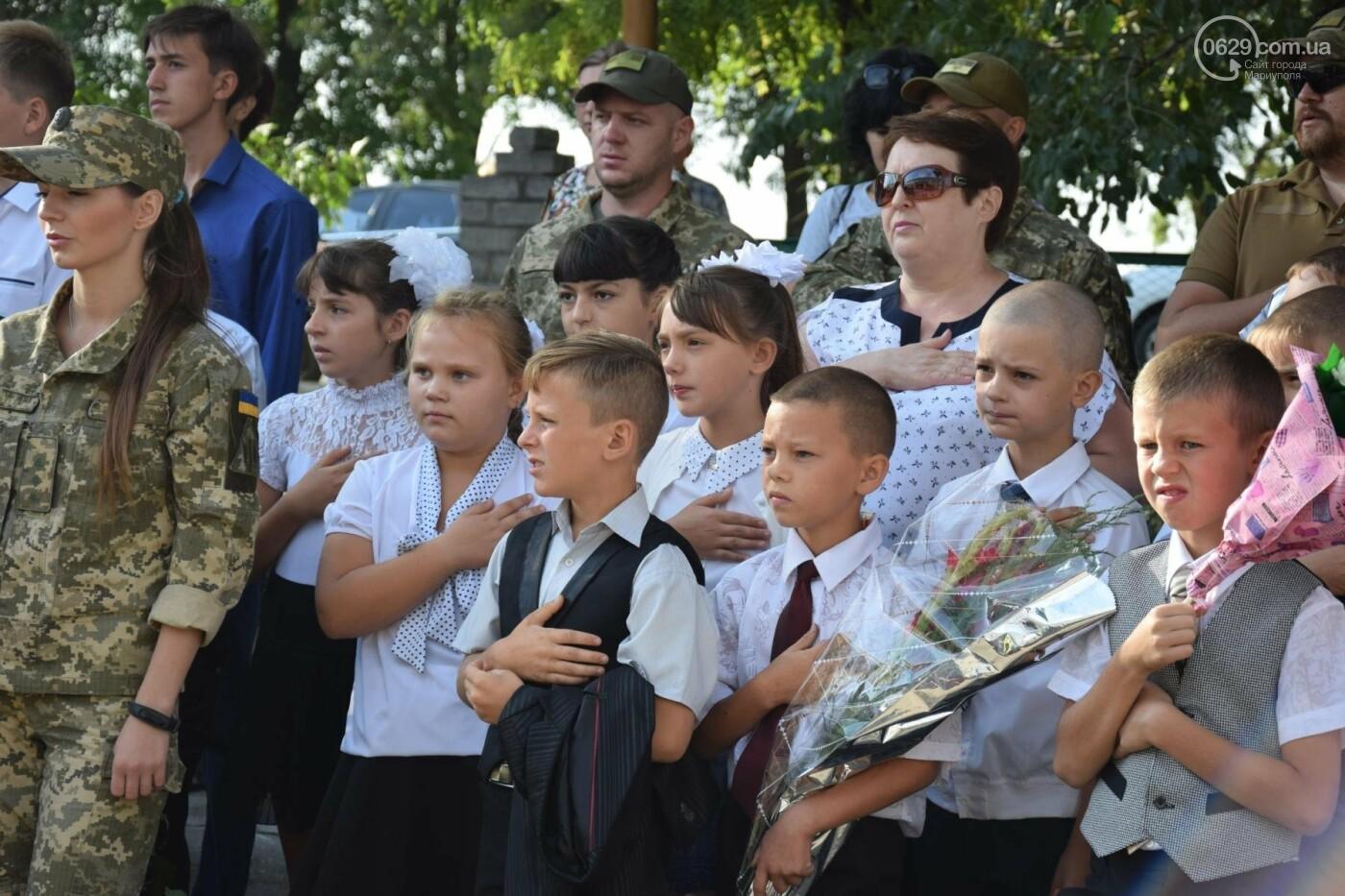 Первый звонок в прифронтовой школе. Чермалык, фото-51