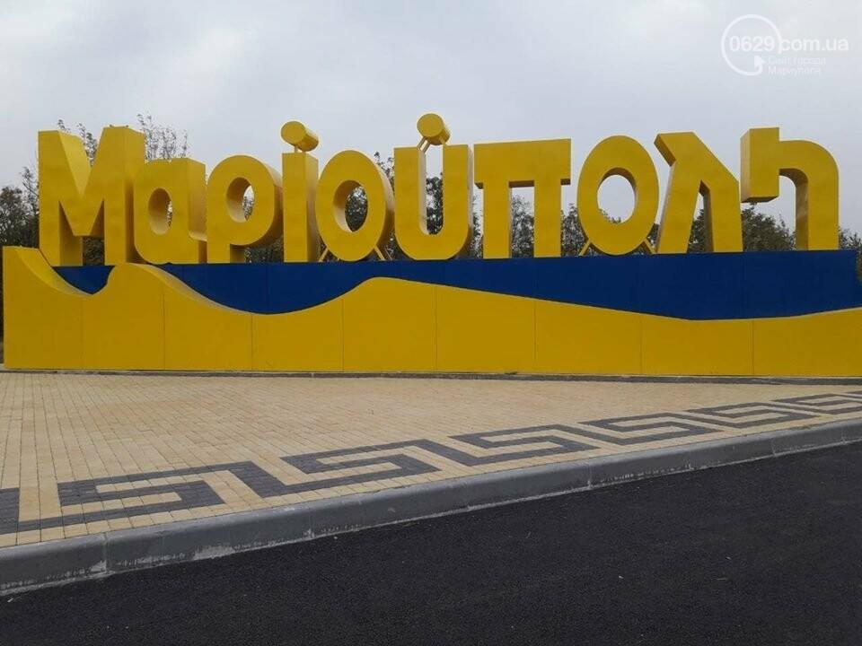 """""""Мы в Греции?"""" На въезде в Мариуполь появилось название города на греческом языке, - ФОТОФАКТ , фото-5"""