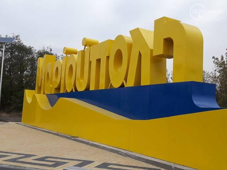 """""""Мы в Греции?"""" На въезде в Мариуполь появилось название города на греческом языке, - ФОТОФАКТ , фото-2"""