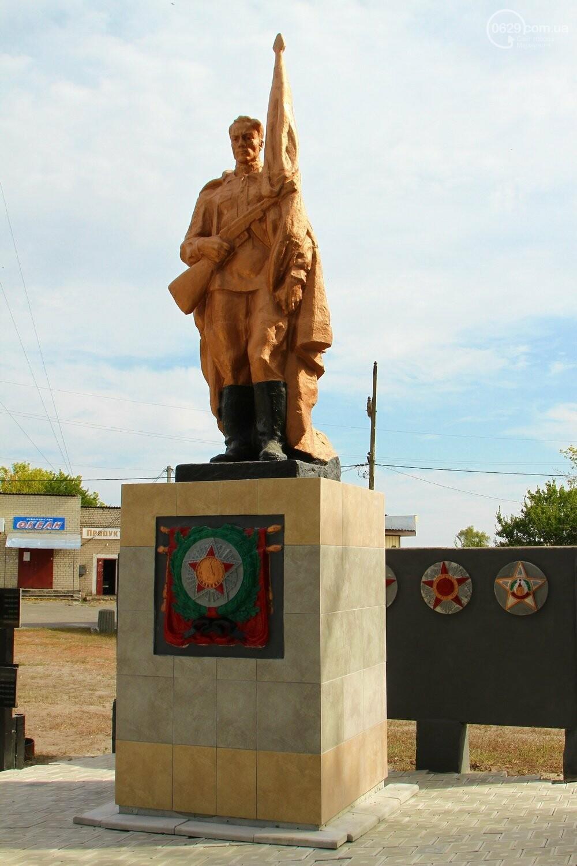Как прошла 75-я годовщина освобождения Донбасса в регионе: фото, фото-9