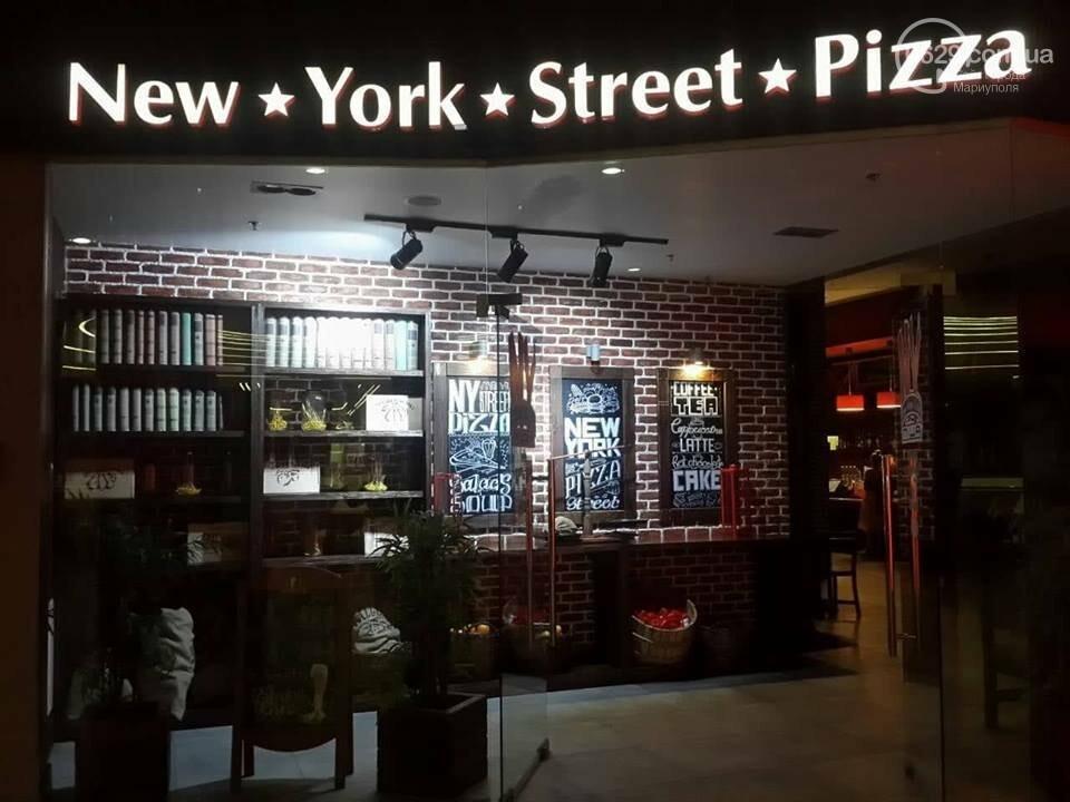 """""""New York Street Pizza"""": уютный интерьер с посредственной едой, фото-9"""