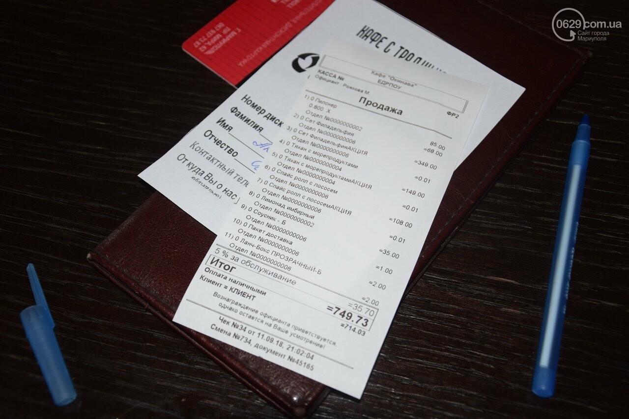«Оkinawa» 1+1, или каша из суши, - ФОТО, фото-35