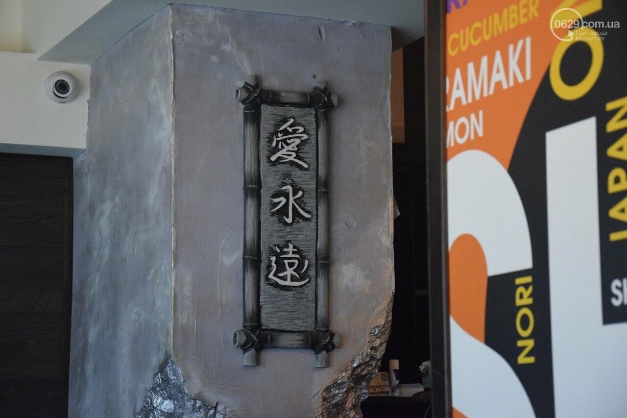 «Оkinawa» 1+1, или каша из суши, - ФОТО, фото-6