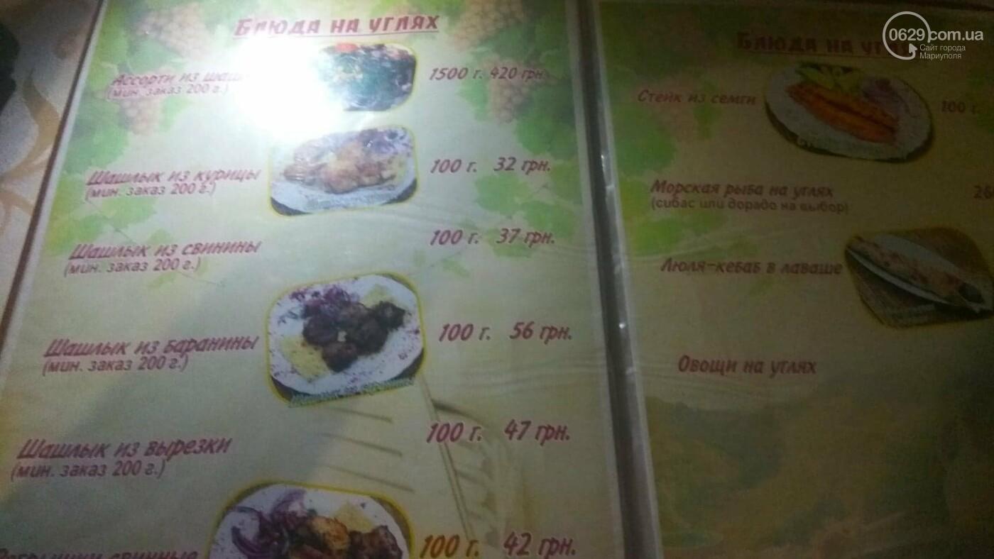 """""""Батуми"""": Грузинская кухня с мариупольским акцентом, фото-2"""