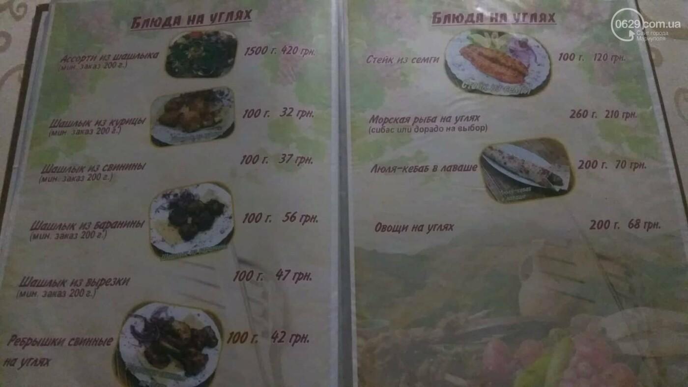 """""""Батуми"""": Грузинская кухня с мариупольским акцентом, фото-1"""