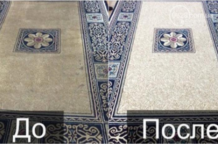 Химчистка ковров в Мариуполе: быстро, качественно, в любую погоду, фото-2