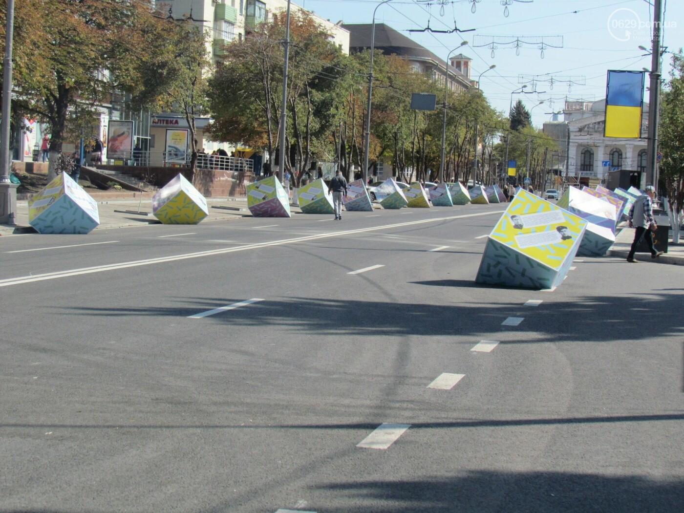 День города. Как выглядит Мариуполь после праздника, - ФОТО, фото-1
