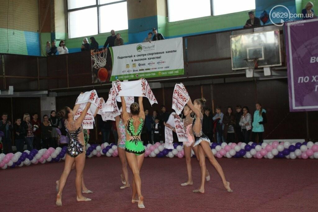 Мариупольцев приглашают на 8-й турнир по художественной гимнастике «Елизавета», фото-18