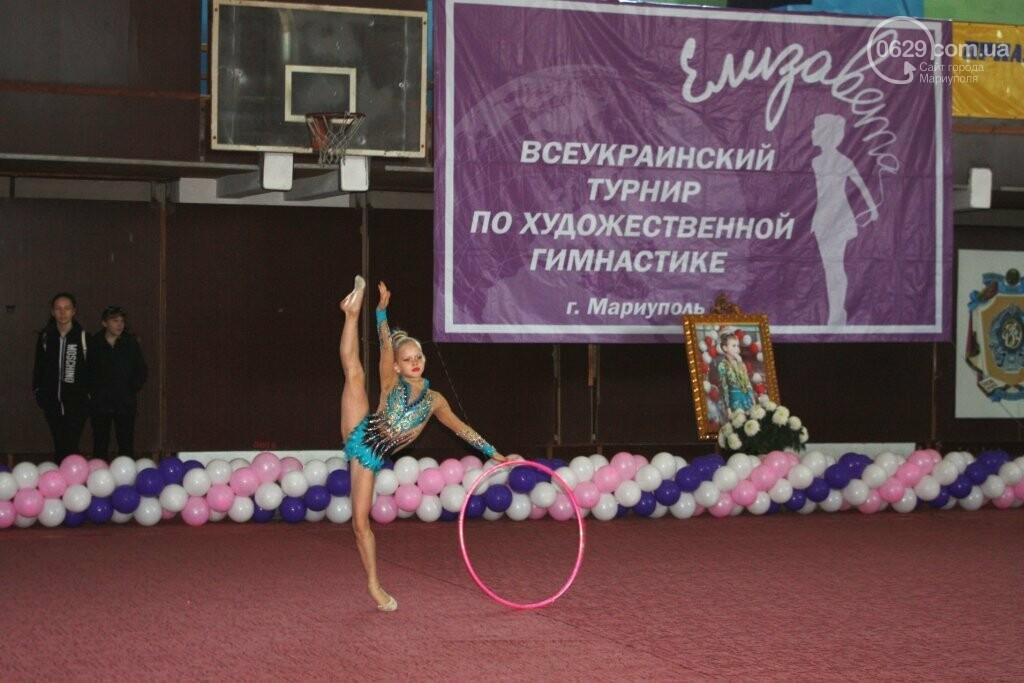 Мариупольцев приглашают на 8-й турнир по художественной гимнастике «Елизавета», фото-2