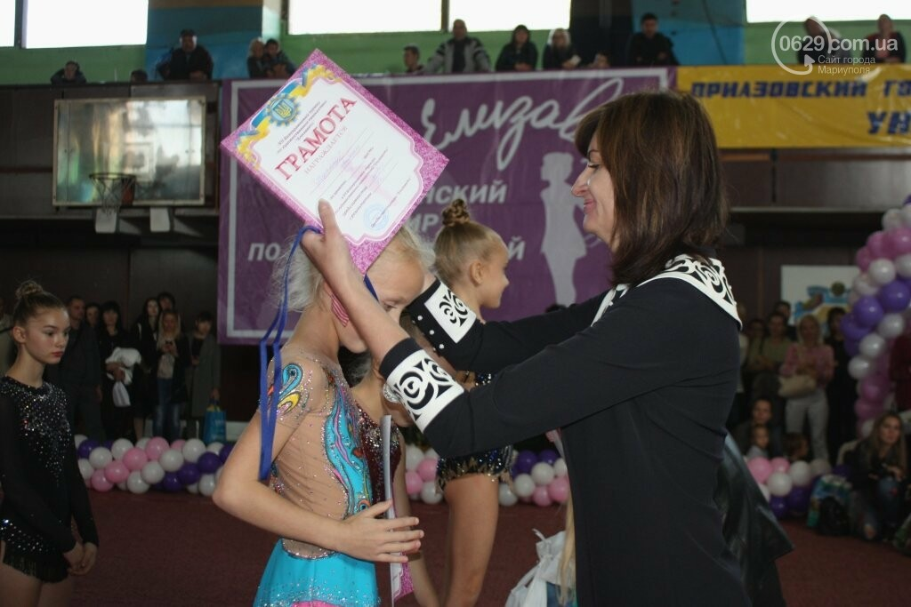 Мариупольцев приглашают на 8-й турнир по художественной гимнастике «Елизавета», фото-24