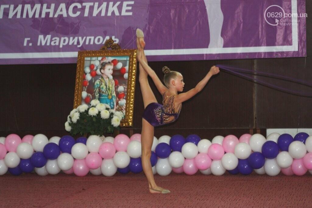Мариупольцев приглашают на 8-й турнир по художественной гимнастике «Елизавета», фото-3