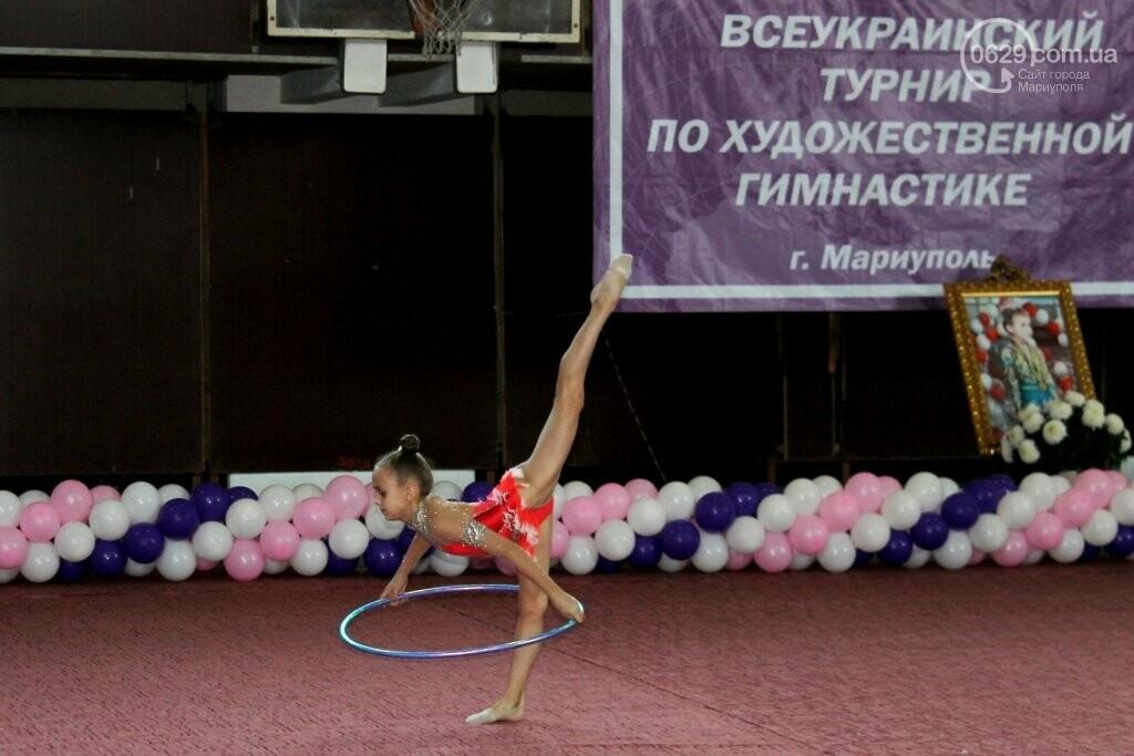 Мариупольцев приглашают на 8-й турнир по художественной гимнастике «Елизавета», фото-6