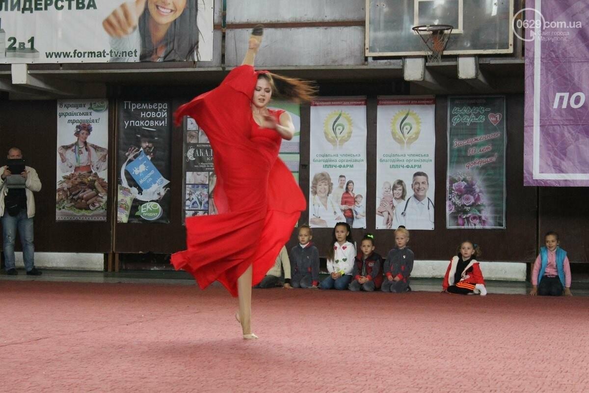 Мариупольцев приглашают на 8-й турнир по художественной гимнастике «Елизавета», фото-10