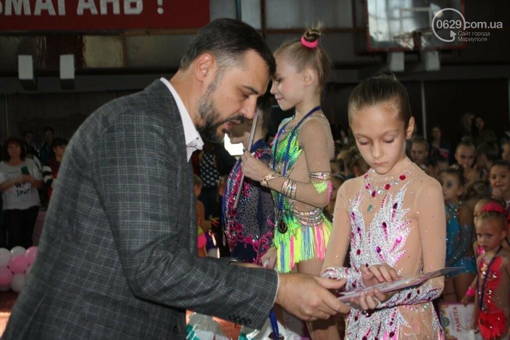 Мариупольцев приглашают на 8-й турнир по художественной гимнастике «Елизавета», фото-26