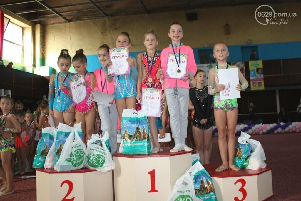 Мариупольцев приглашают на 8-й турнир по художественной гимнастике «Елизавета», фото-27