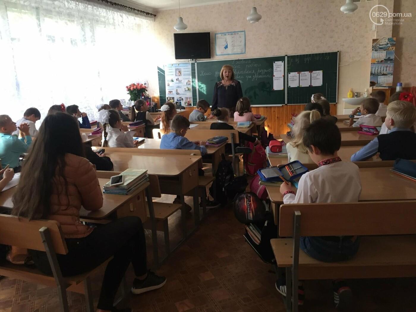 В мариупольской школе  оригинально отметили День учителя,- Фотофакт, фото-2