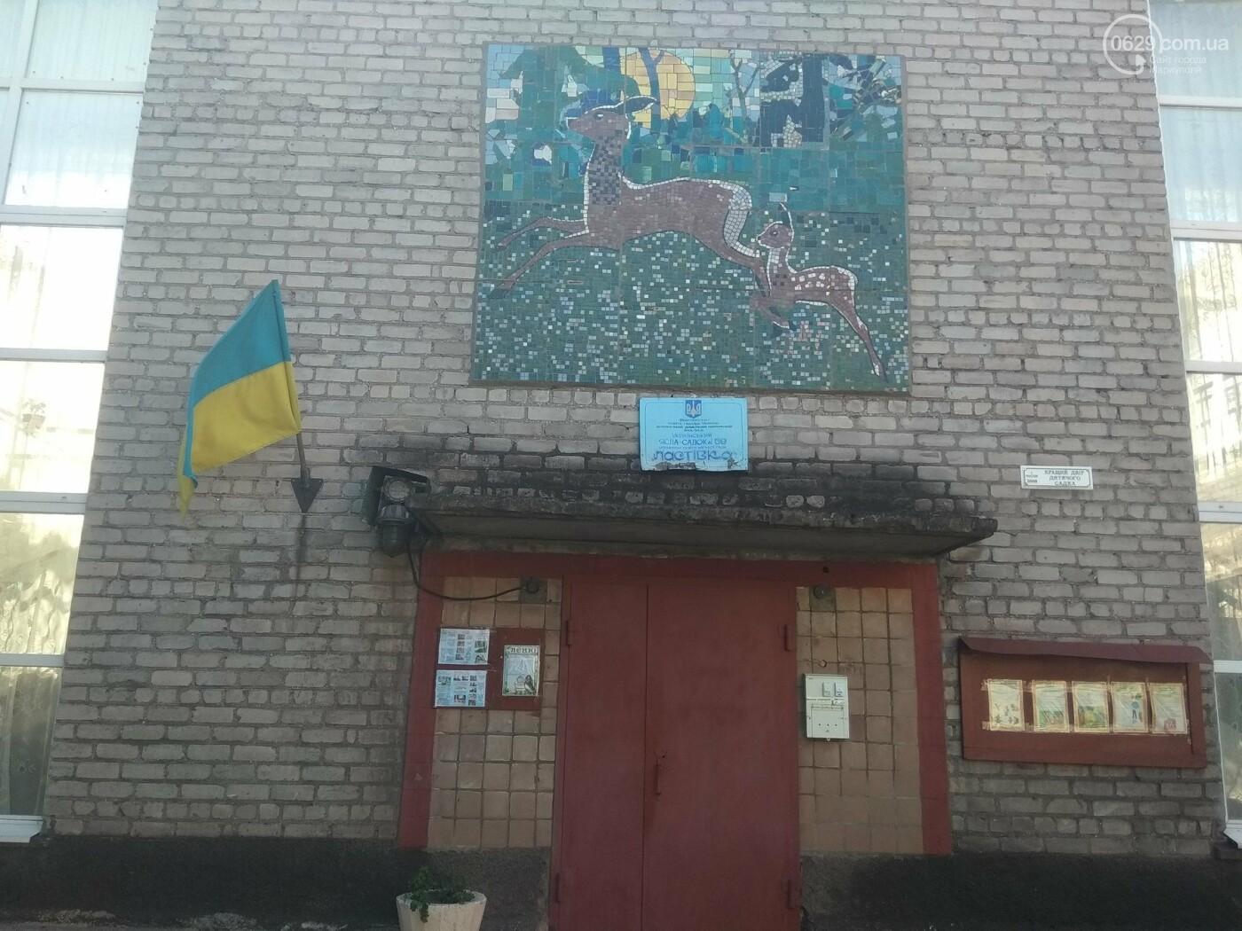 В мариупольском детском саду упала стена, - ФОТО, фото-1