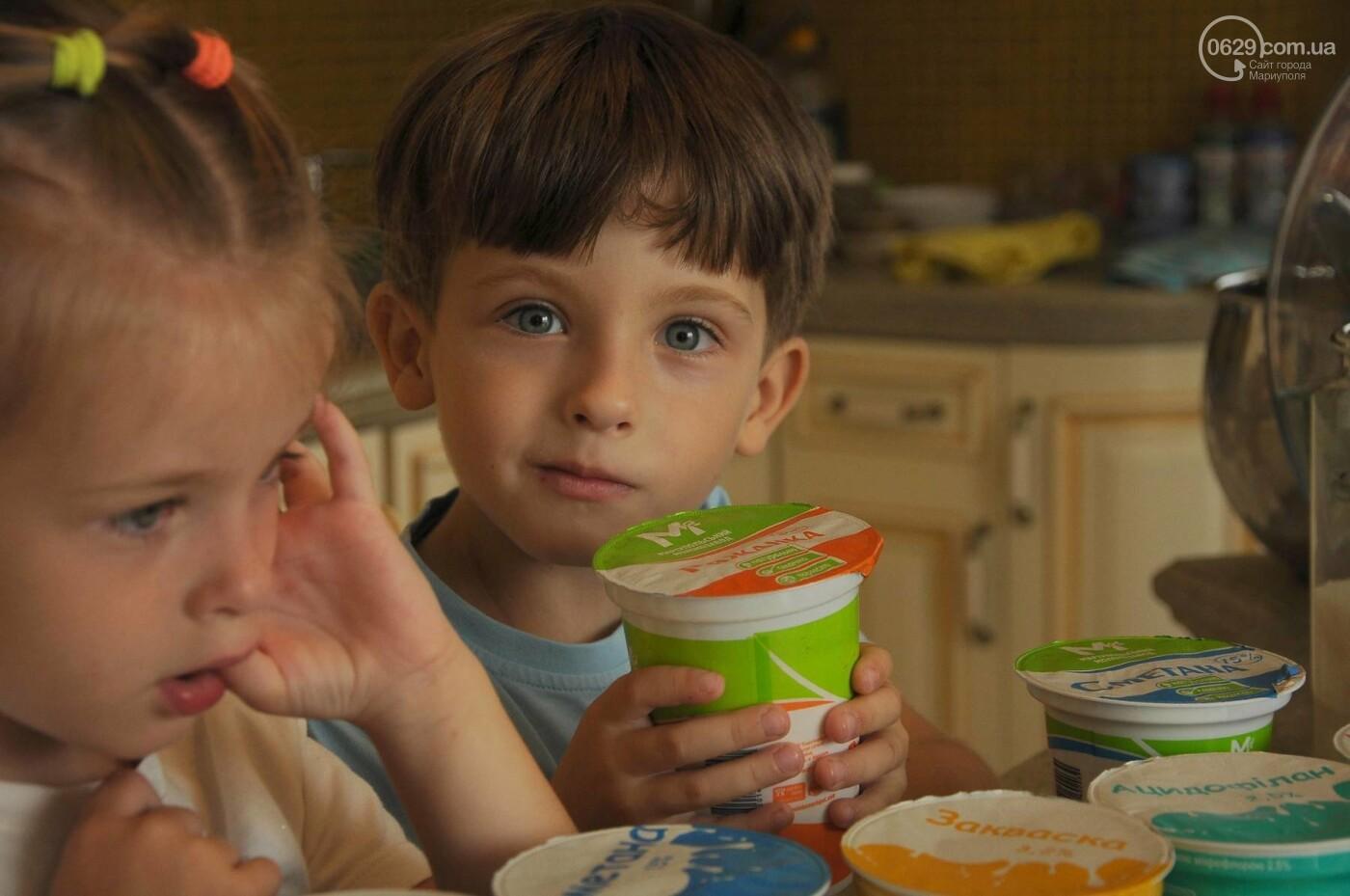 Мариупольский молокозавод дарит 1000 гривен, фото-14