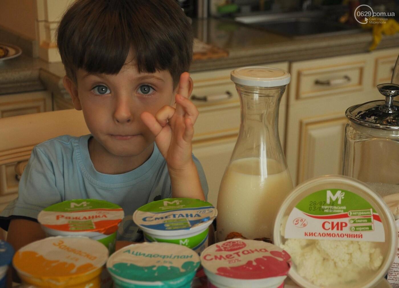 Мариупольский молокозавод дарит 1000 гривен, фото-8