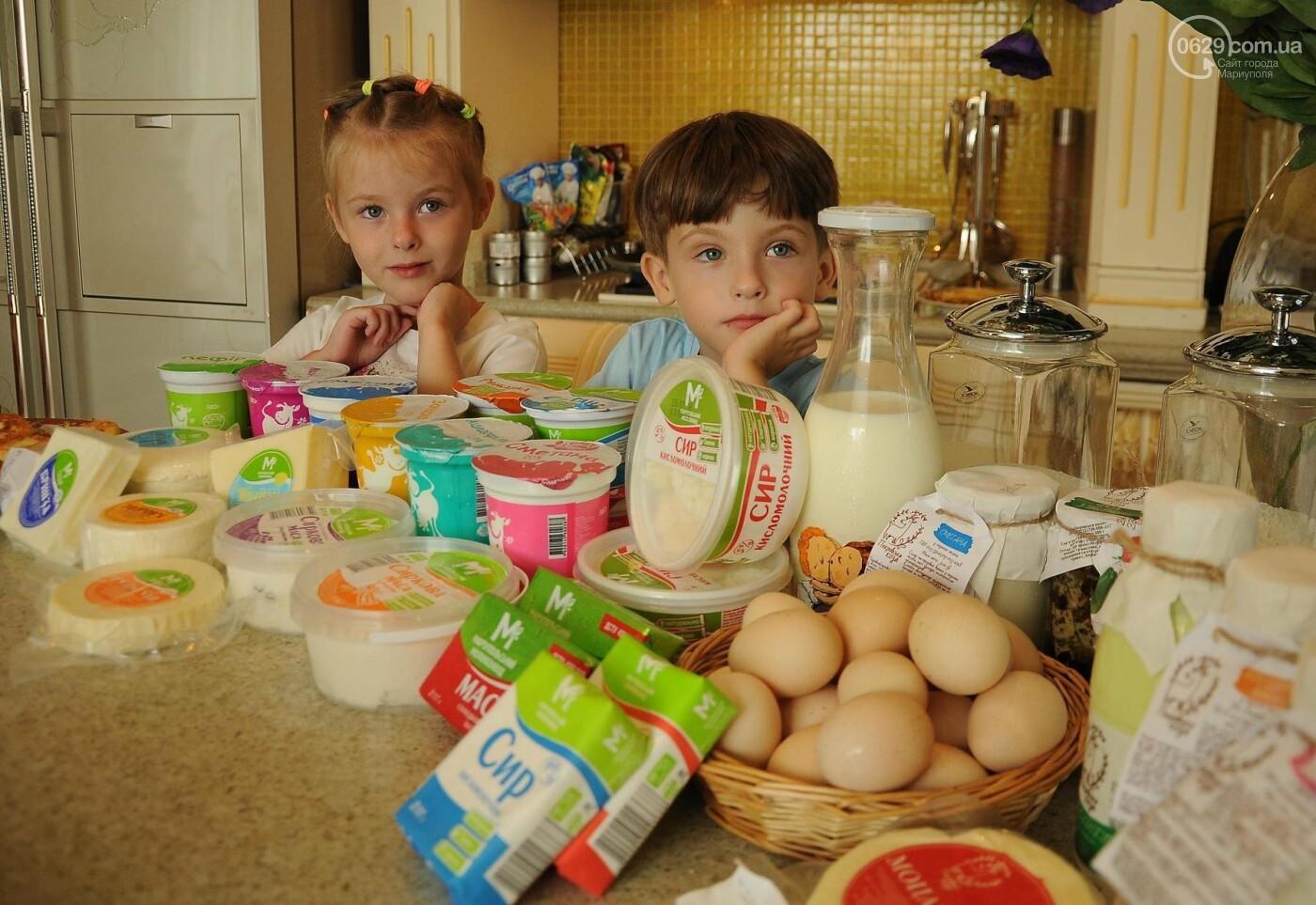 Мариупольский молокозавод дарит 1000 гривен, фото-12