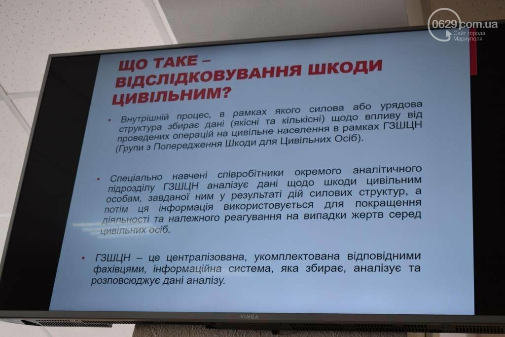В Украине запустят пилотный проект по защите гражданского населения на Донбассе, - ФОТО, фото-2
