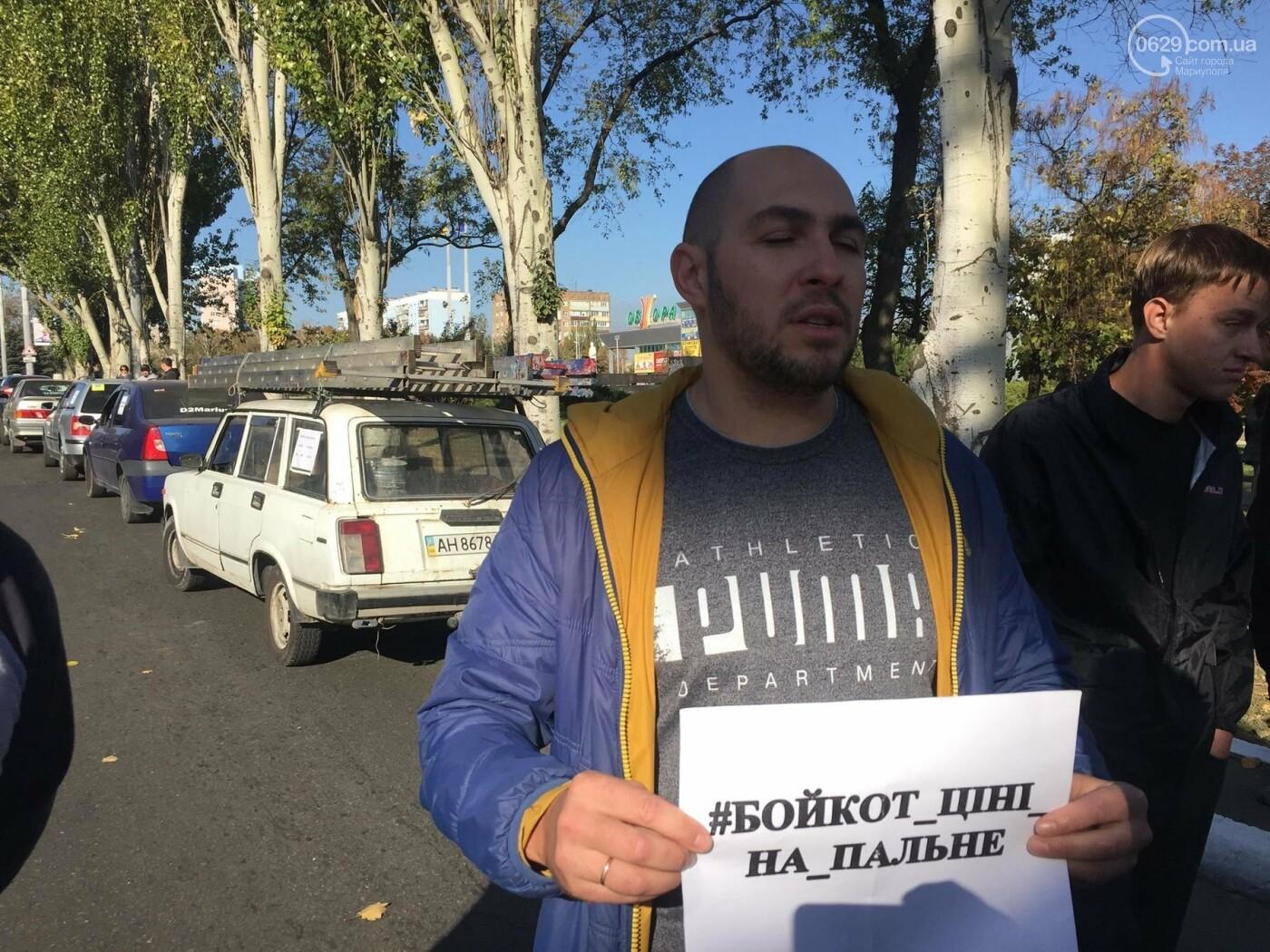 Автомобилисты в центре Мариуполя сигналили против высоких цен на топливо, - ФОТО, ВИДЕО, фото-6
