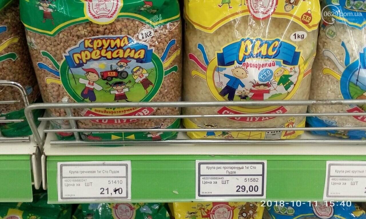 Где в Мариуполе можно купить самые дешевые продукты, фото-2
