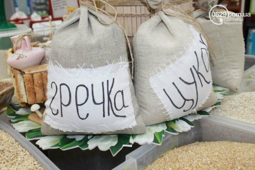 """12 - 14 жовтня Екоринок запрошує на """"Покровський  ярмарок"""", фото-5"""