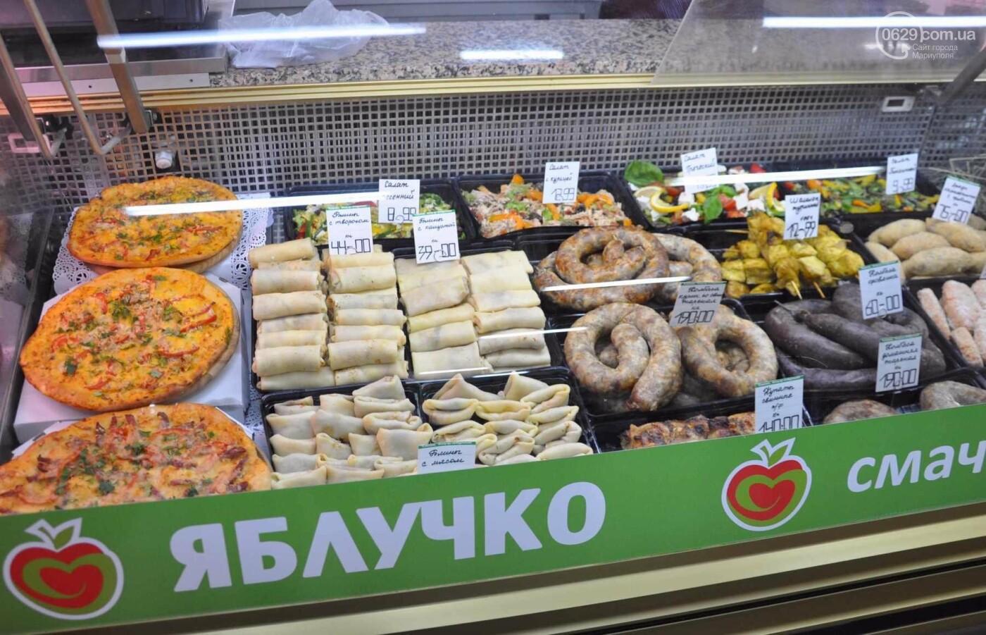 """12 - 14 жовтня Екоринок запрошує на """"Покровський  ярмарок"""", фото-12"""