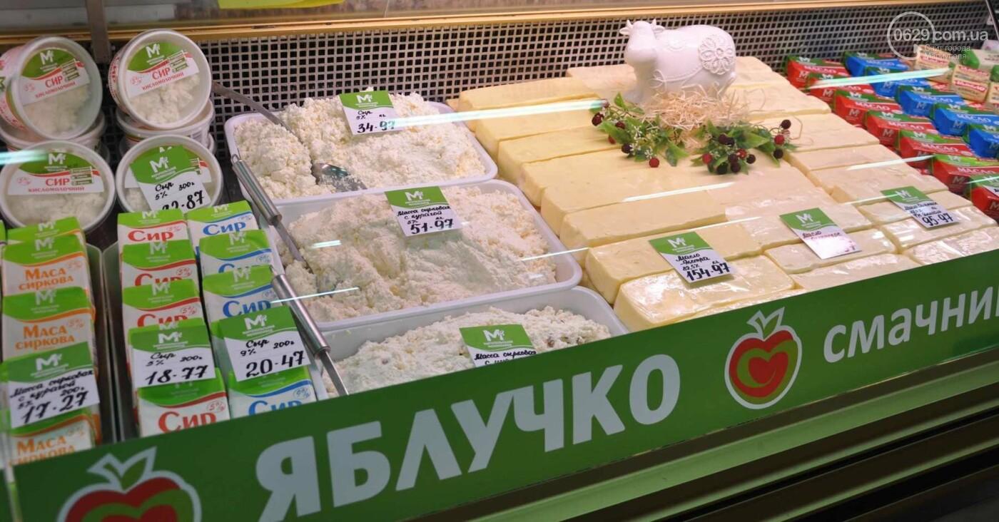 """12 - 14 жовтня Екоринок запрошує на """"Покровський  ярмарок"""", фото-15"""