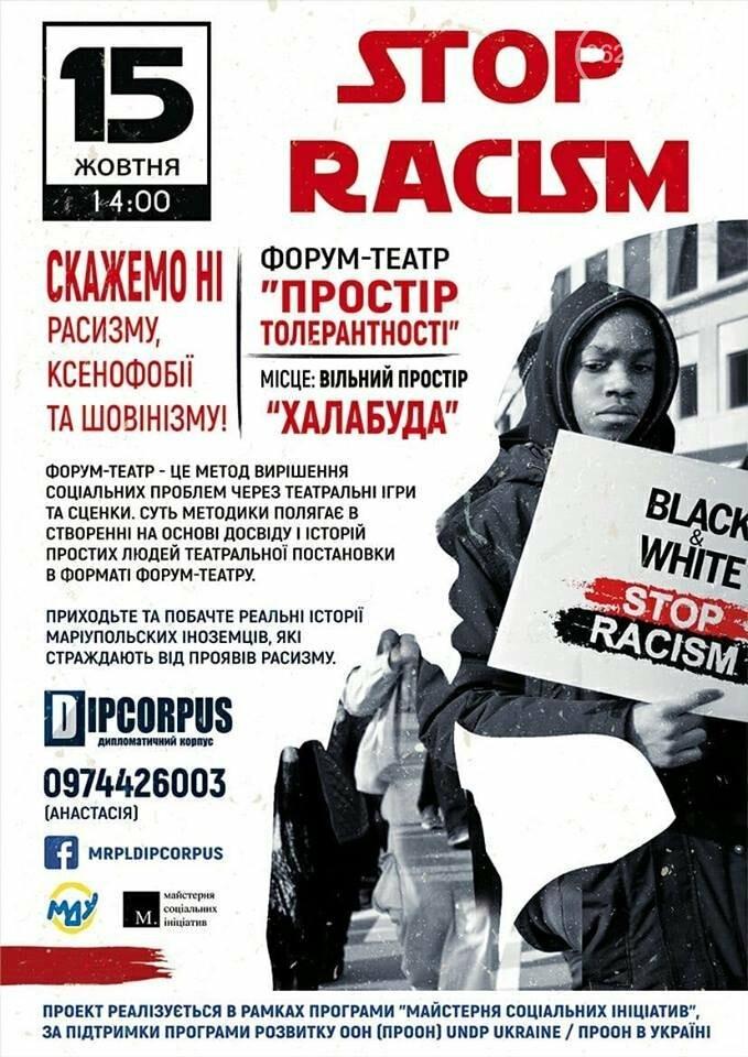 День украинского казачества, выставка собак и форум толерантности: чем заняться на выходных, фото-5