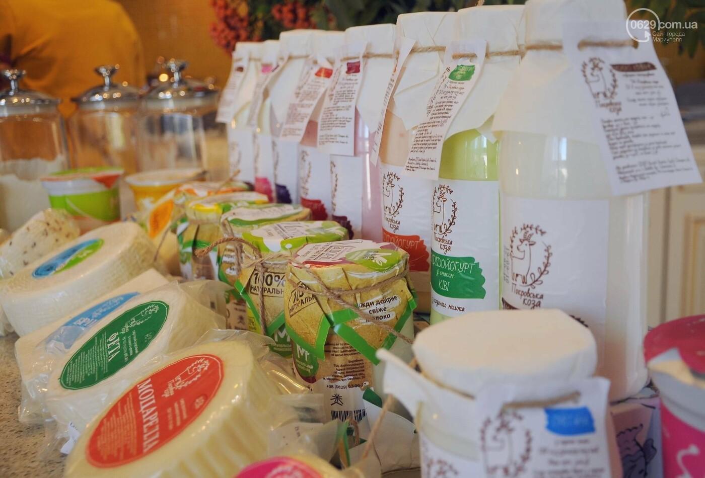 Ко Дню пищевика Мариупольский молокозавод дарит 1000 гривен  , фото-4